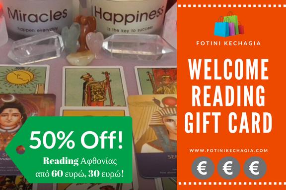 Gift Cards Fotini Kechagia (5)