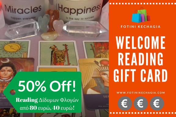 Gift Cards Fotini Kechagia (6)