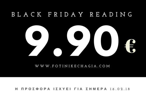 Gift Cards Fotini Kechagia (23)