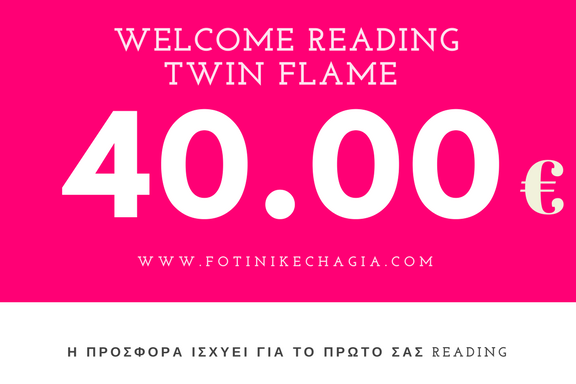 Gift Cards Fotini Kechagia (30)