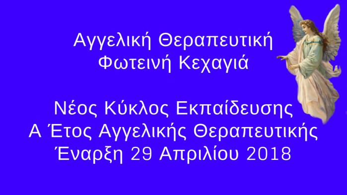 udemy κ Σεμινάρια (4)