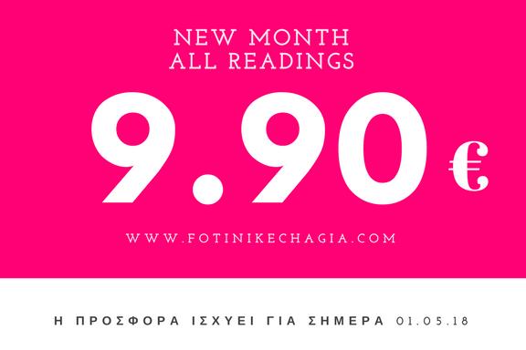 Gift Cards Fotini Kechagia (37)